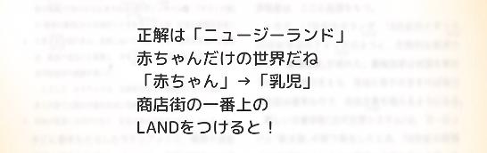 f:id:michsuzuki:20170421185728p:plain