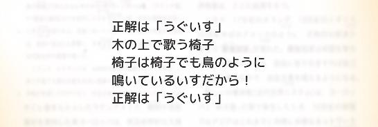 f:id:michsuzuki:20170421185831p:plain