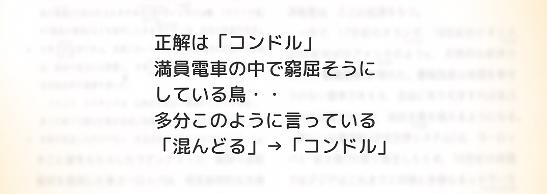 f:id:michsuzuki:20170421185928p:plain