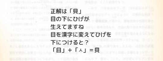 f:id:michsuzuki:20170421190034p:plain
