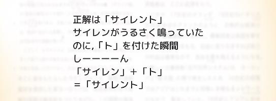f:id:michsuzuki:20170421190151p:plain