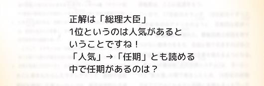 f:id:michsuzuki:20170421190250p:plain