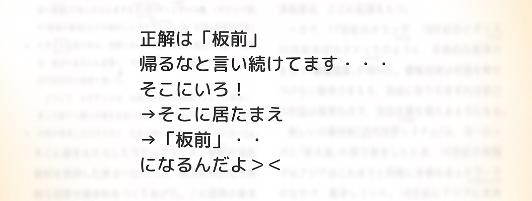 f:id:michsuzuki:20170421190343p:plain