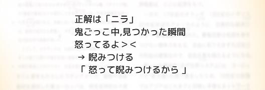 f:id:michsuzuki:20170421190434p:plain