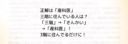f:id:michsuzuki:20170421190704p:plain