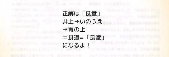 f:id:michsuzuki:20170421191024p:plain