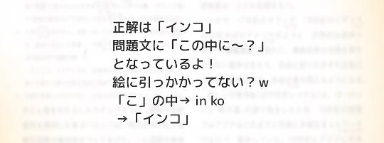 f:id:michsuzuki:20170421191214p:plain