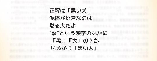 f:id:michsuzuki:20170421191340p:plain