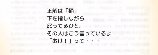 f:id:michsuzuki:20170421191634p:plain
