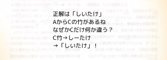 f:id:michsuzuki:20170421193044p:plain
