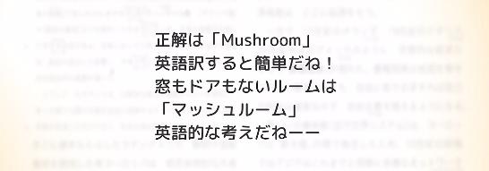 f:id:michsuzuki:20170421201900p:plain