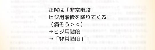 f:id:michsuzuki:20170421202109p:plain