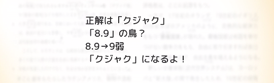 f:id:michsuzuki:20170421202202p:plain