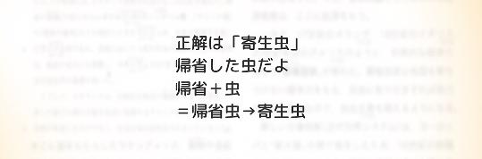 f:id:michsuzuki:20170421202259p:plain