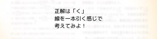 f:id:michsuzuki:20170421202354p:plain