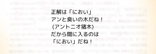 f:id:michsuzuki:20170421202445p:plain