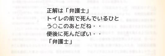 f:id:michsuzuki:20170421202645p:plain