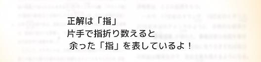 f:id:michsuzuki:20170421202742p:plain