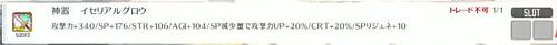 f:id:michsuzuki:20170424193106p:plain