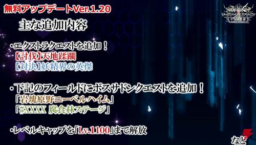 f:id:michsuzuki:20170424202152p:plain