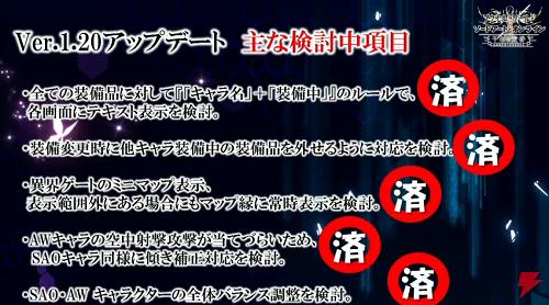 f:id:michsuzuki:20170424202200p:plain
