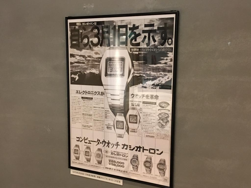 f:id:michsuzuki:20170502134302j:plain