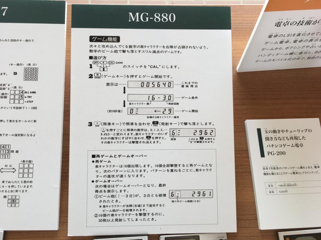 f:id:michsuzuki:20170502140024j:plain