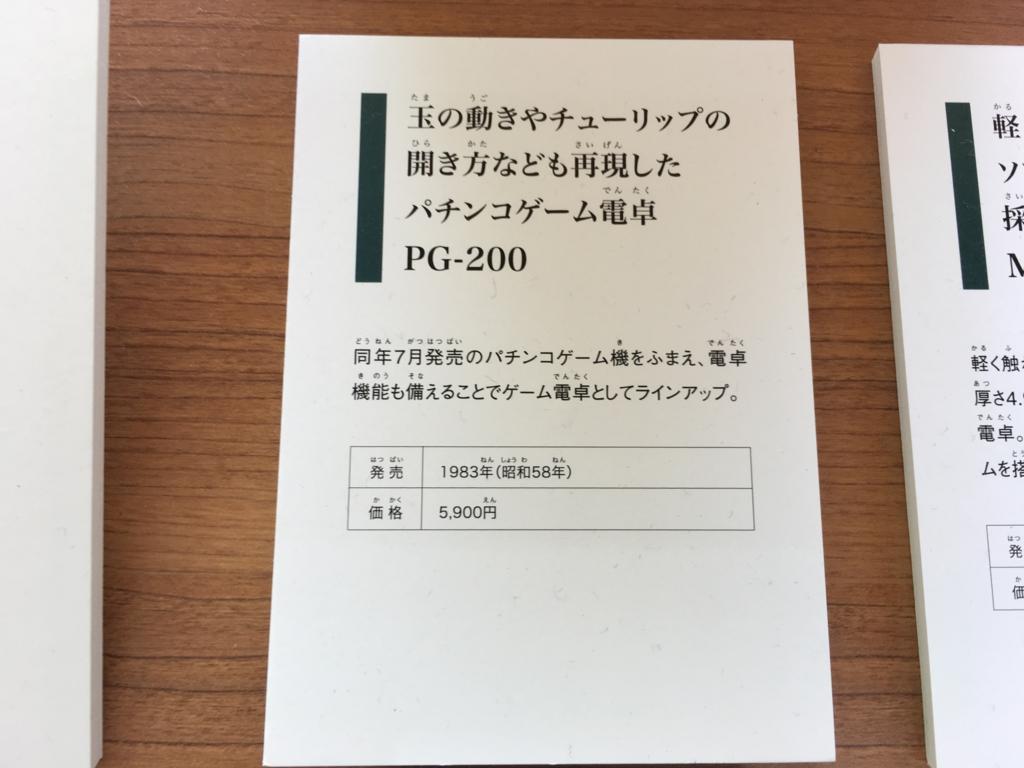 f:id:michsuzuki:20170502140132j:plain