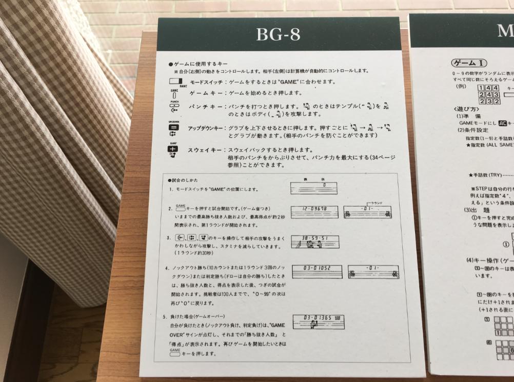 f:id:michsuzuki:20170502225125p:plain