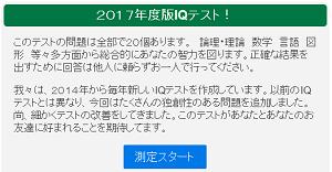 f:id:michsuzuki:20170512190625p:plain