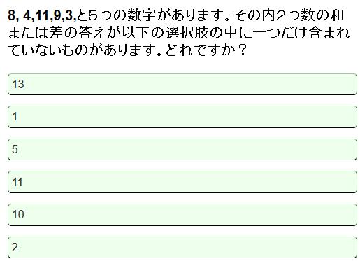 f:id:michsuzuki:20170512190945p:plain
