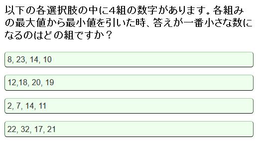 f:id:michsuzuki:20170512191508p:plain