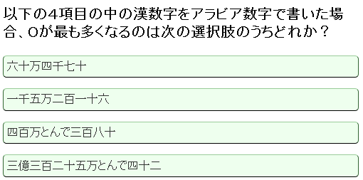 f:id:michsuzuki:20170512192740p:plain