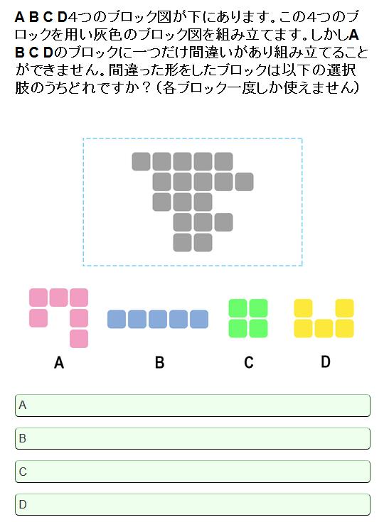 f:id:michsuzuki:20170512195259p:plain