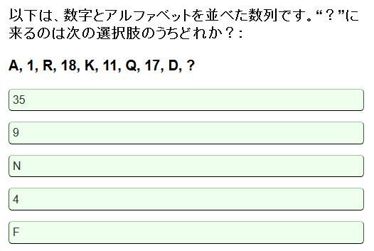 f:id:michsuzuki:20170512195849p:plain