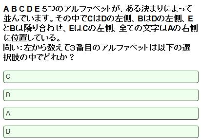 f:id:michsuzuki:20170512220601p:plain