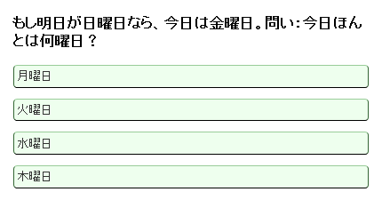 f:id:michsuzuki:20170512221530p:plain