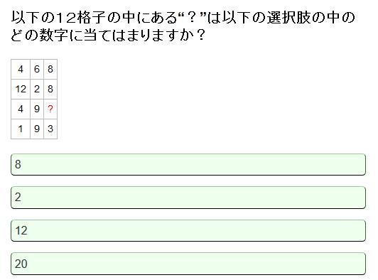 f:id:michsuzuki:20170512224815p:plain
