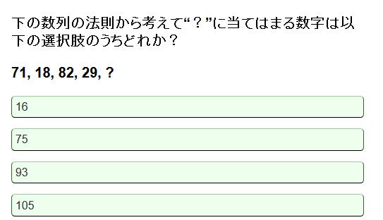 f:id:michsuzuki:20170512225002p:plain