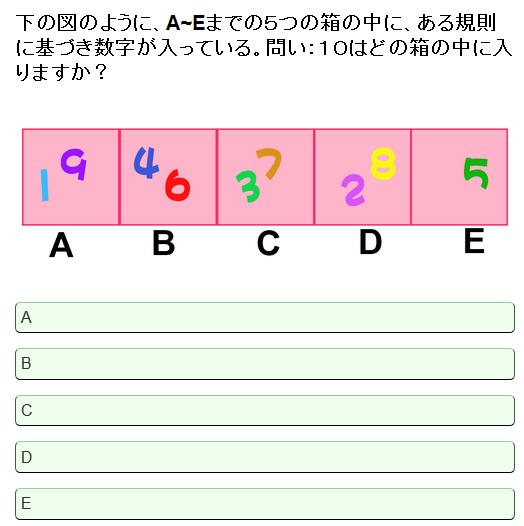 f:id:michsuzuki:20170512225536p:plain