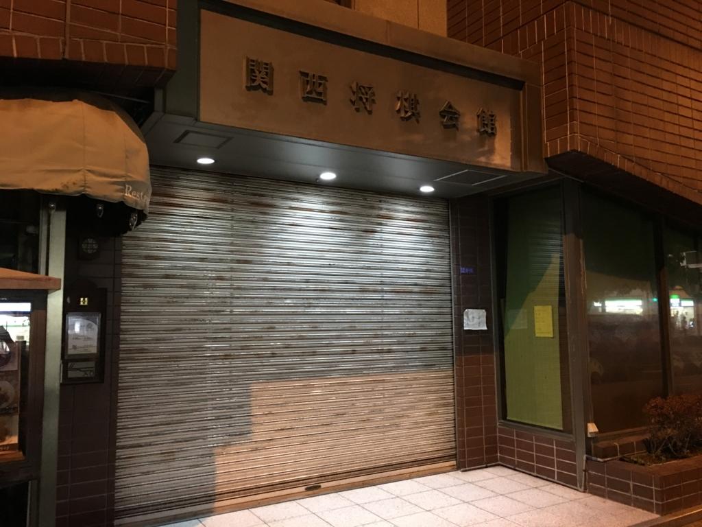 f:id:michsuzuki:20170520231140j:plain