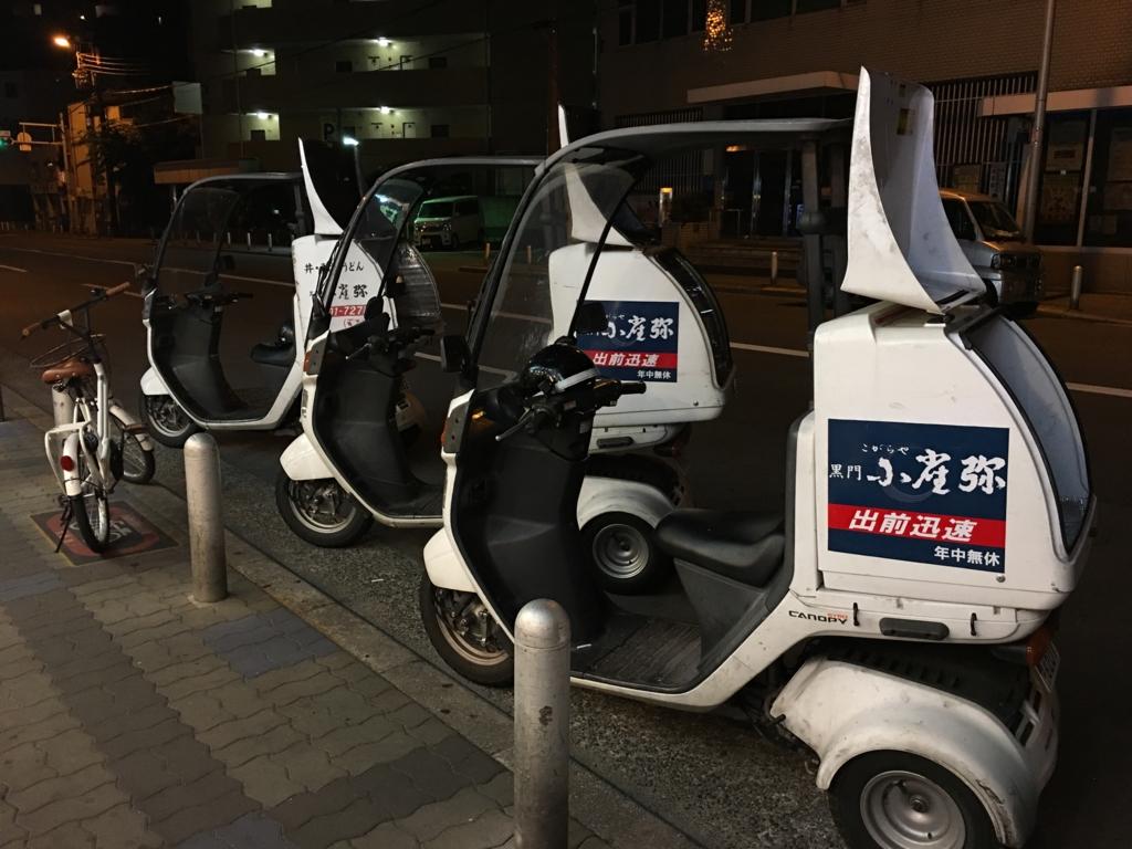 f:id:michsuzuki:20170520235635j:plain