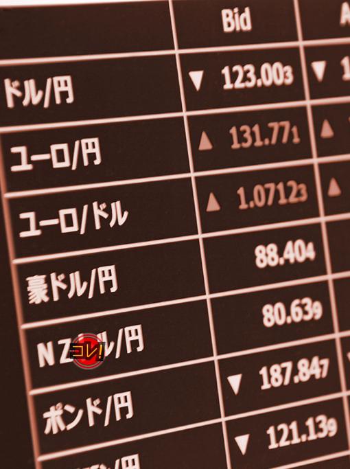 f:id:michsuzuki:20170606021326p:plain