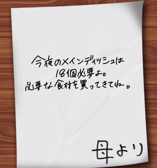 f:id:michsuzuki:20170607131938p:plain