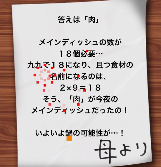 f:id:michsuzuki:20170607132025p:plain