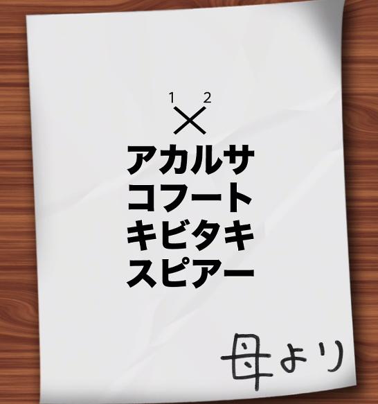 f:id:michsuzuki:20170607132127p:plain