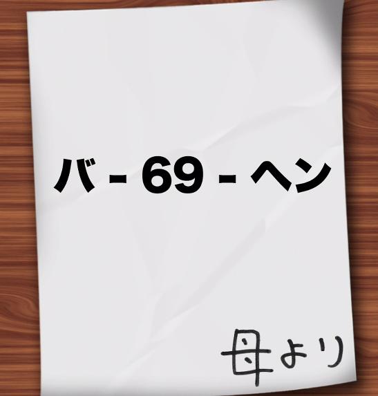 f:id:michsuzuki:20170607132313p:plain