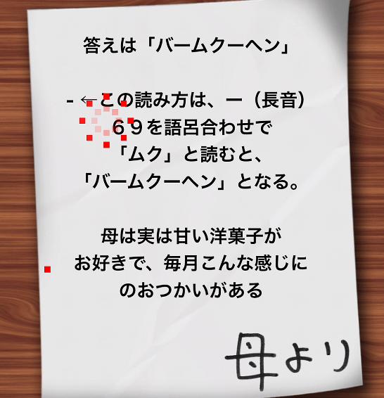f:id:michsuzuki:20170607132355p:plain