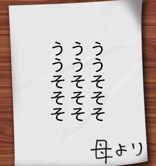 f:id:michsuzuki:20170607132442p:plain
