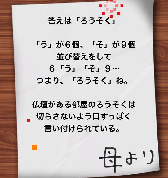 f:id:michsuzuki:20170607132520p:plain